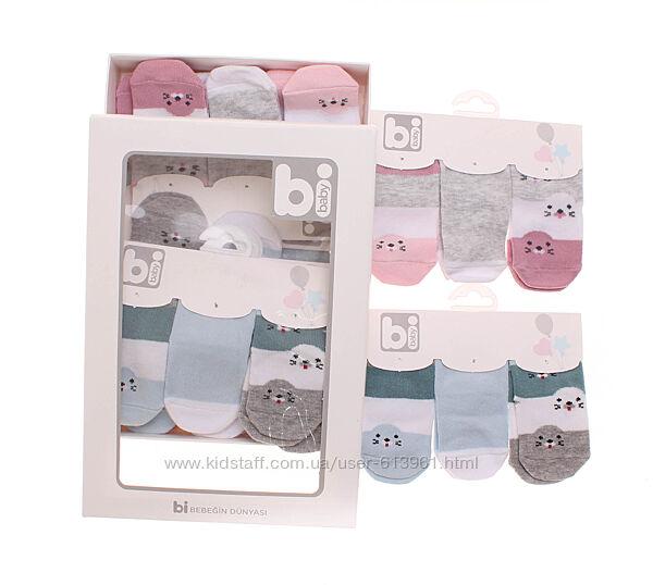 Набор носков для новорожденных 0-6 мес. Bibaby Турция