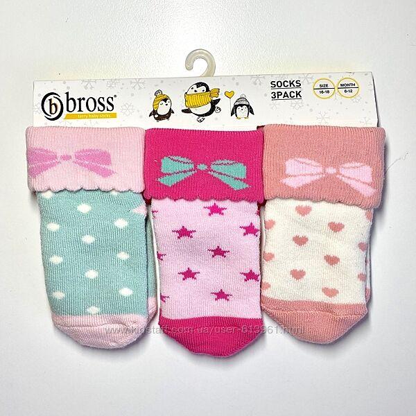 Махровые носки со стопами Набор 3 пары Bross Турция