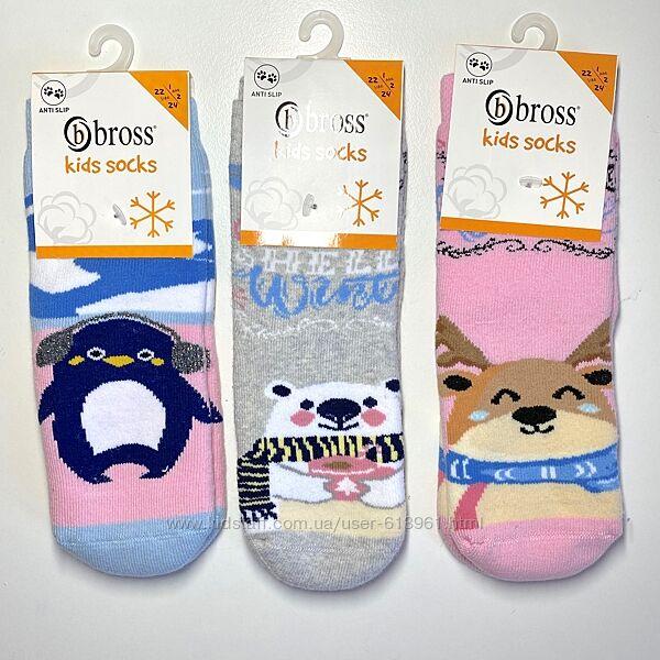 Махровые носки со стопами Bross Турция