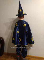 Прокат костюма звездочета волшебника