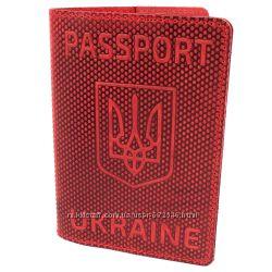 Обложка на паспорт кожаная Герб