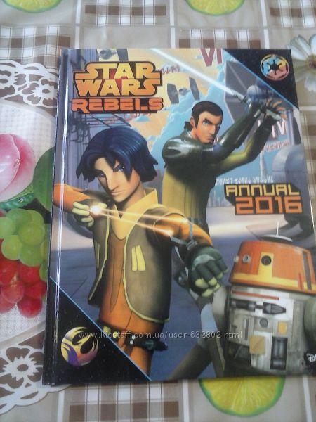 Книга на английском языке Star Wars Rebels Annual 2016