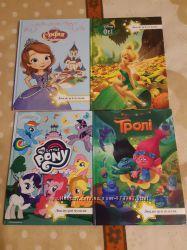 Книжечки Disney