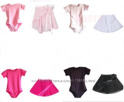 Комплект для танцев Faro Giardino купальник юбка хитон суперкачество.