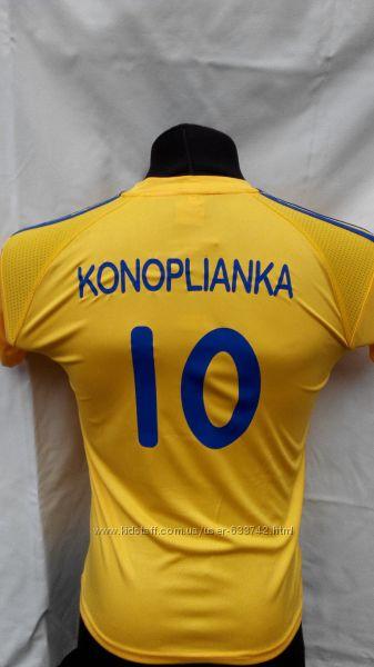 Футбольная форма Коноплянка подросток Украина желтая сезон 2016