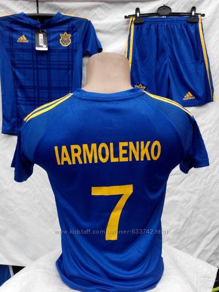 Футбольная форма Украина  Ярмоленко синяя