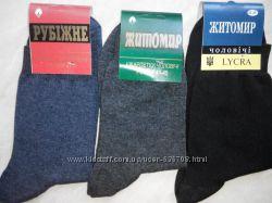 Носки от производителя хлопок