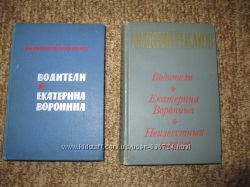 Отдам подарю  книги А. Рыбакова