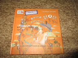 Детская книга недорого