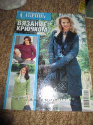 Журнал по вязанию крючком
