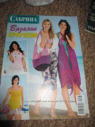 Журналы по вязанию 2