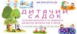 Свободные места в детском садике на Позняках