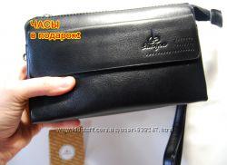 Мужской кошелек, борсетка клатч портмоне Часы в подарок. ЕК61