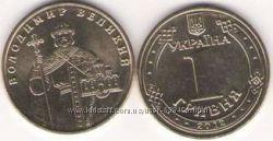 1 грн 2012 рік Володимир із роліка