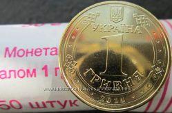 1 грн 2014 рік Володимир із роліка