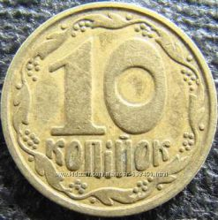 10 коп 1992 рік 6 ягід у 6 гроні