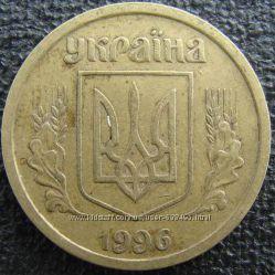 1 гривня 1996 рік