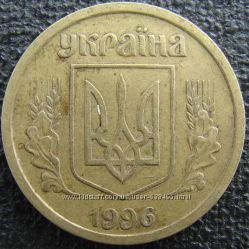 Продам 1 грн 1996 рік