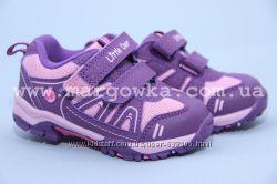 Новые кроссовки Little Deer B&G LD1115-1406 размеры 22