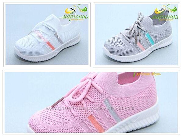 Новые кроссовки Tom. M 9292 Три цвета. Размеры25-30