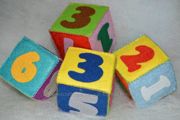 Кубики с цифрами, из фетра, ручная работа.