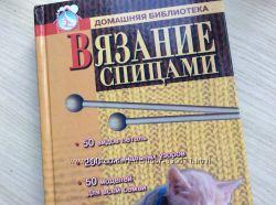 Вязание спицими
