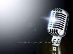Певица, вокалистка-сотрудничество
