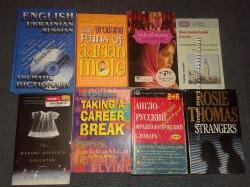Книги на английском и немецком