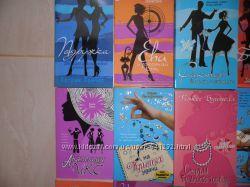 Женские романы, детективы дешево