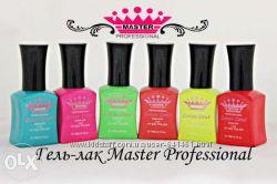 Гель-лаки Master Professional 10 и 15 ml