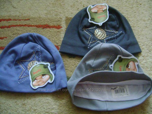 Распродажа шапок для мальчиков  р. 48 Pupill
