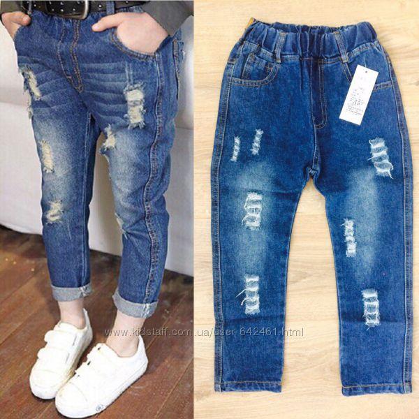 Как сделать джинсы рвано модными