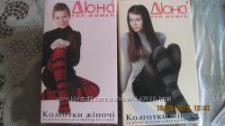 продам хлопковые фантазийные  колготки ТД Дюна женские чёрные в полоску