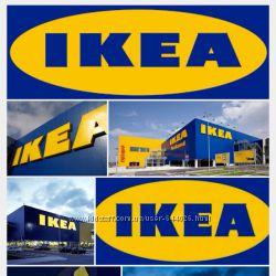 Доставка товаров из IKEA Krakow, курс 1 зл  7, 50 грн