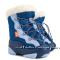 Детские зимние сапожки DEMAR SNOW MAR. Размеры 20-29.