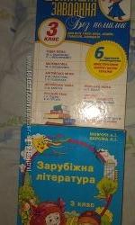 Продам книги для чтения  2-4 классы