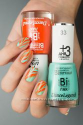 Pure Manicure- защитная плёнка для ногтей и кутикулы .