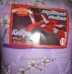 Одеяло силиконовое двуслойное