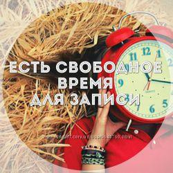 Шугаринг Акция Одесса