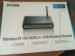 Модем ADSL-роутер D-Link DSL-2650U
