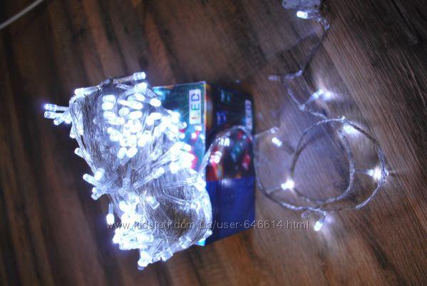Гирлянда светодиодная 100 LED белый цвет