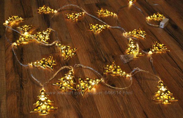 Новогодняя гирлянда елка цвет золото 20 LED