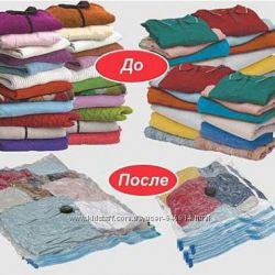 Вакуумные пакеты для одежды 70x100см 5шт