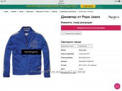 Одежда на мальчика Pepe Jeans оригинал  8 лет