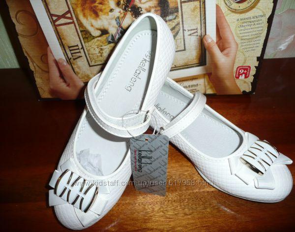 Туфли для девочки 34, 35р Наличие