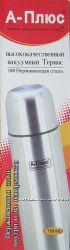 Термос А -плюс, 0. 75 л с чехлом