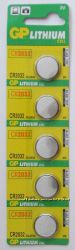 Набор литиевых батареек Panasonic, GP CR2032 3V, 5шт