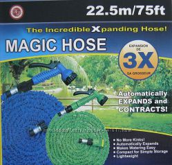 Садовый шланг для полива X HOSE 22, 5 м с распылителем