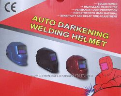 Сварочная маска Auto Darkening