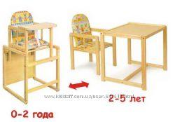 Детский деревянный стульчик стул для кормления  высокая спинка